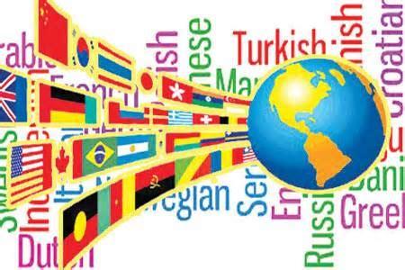 ARGUMENTATIVE FEATURES OF INTERNATIONAL ENGLISH LANGUAGE